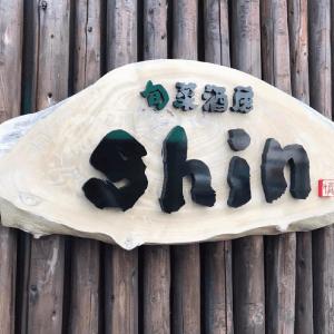 2017年2月1日Shin