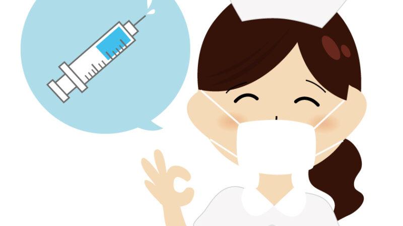 コロナワクチン接種後のつぶやき