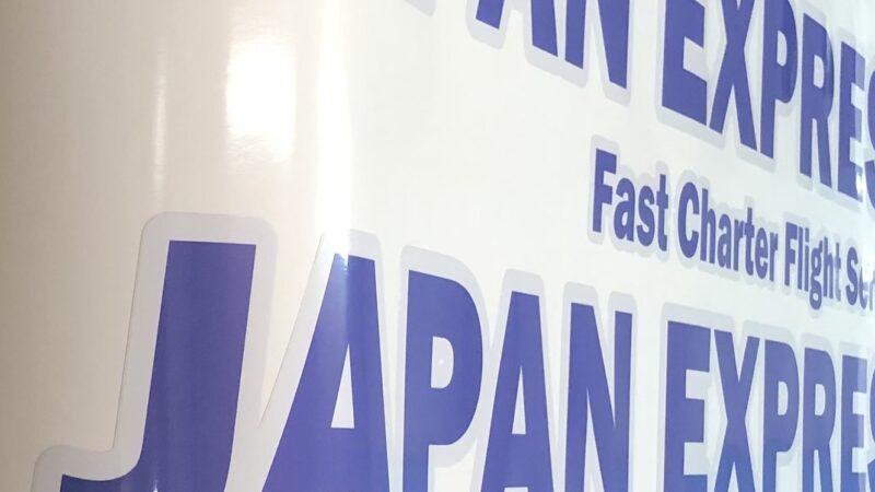 初心者の看板製作 切り文字ステッカー編!
